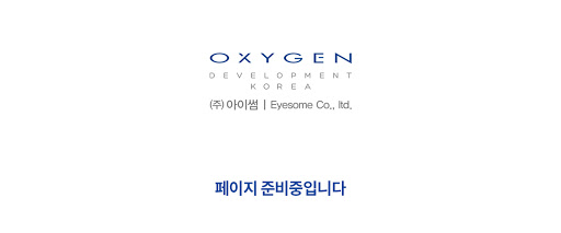 Eyesome Co., Ltd. - SkinConsult - Cosmetic Safety Assessment